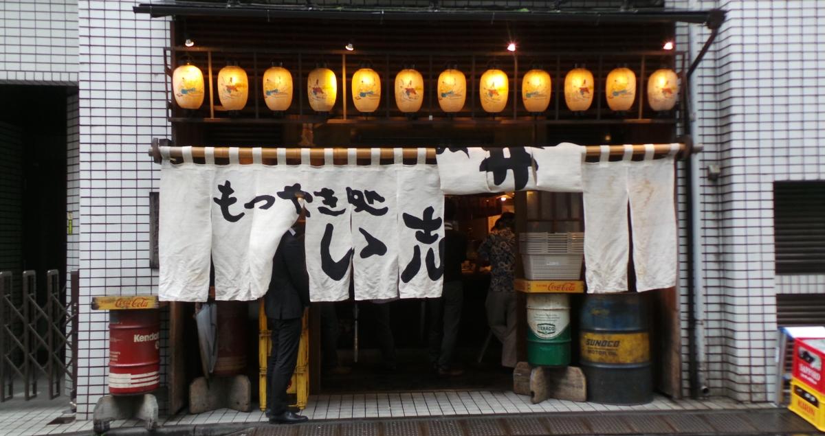 Demande de visa pour le Japon PVT : documents, démarché, que faire, à qui s'adresser, programme, cv, lettre de motivation
