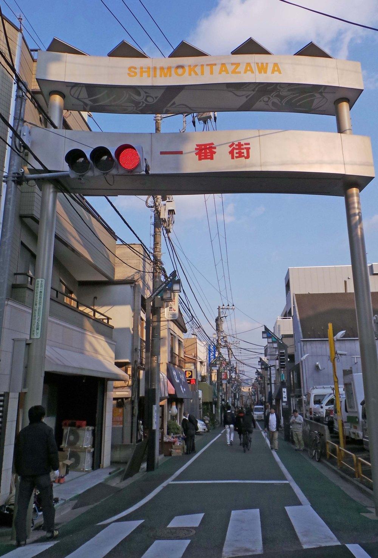 Balade à Shimokitazawa