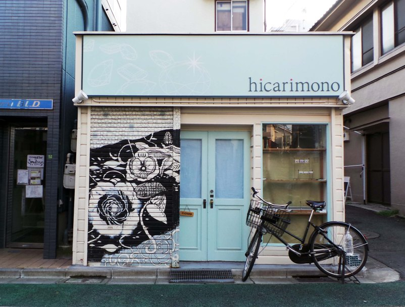 Façade d'une boutique branchée de Shimokitazawa