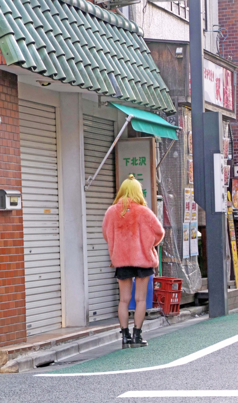 Street style à Shimokitazawa