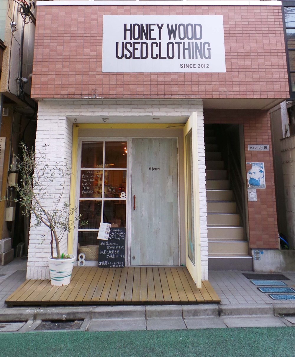 Vintage shop à Shimokitazawa