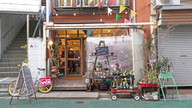 Façade d'une boutique hype de Shimokitazawa