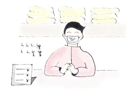 Accueil onsen