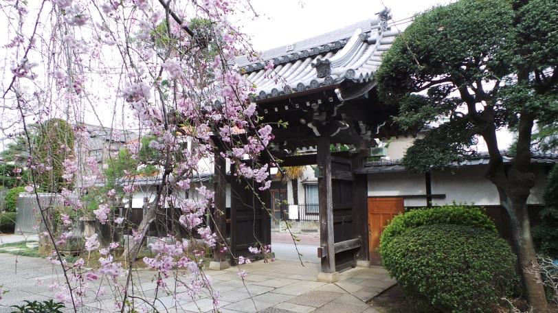 Temple Honbutsuji