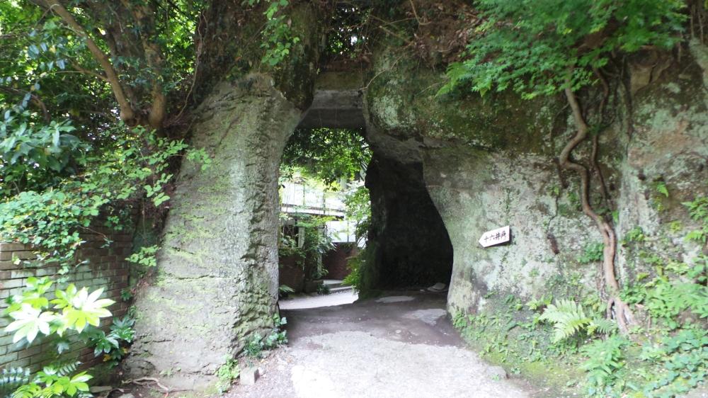 Les mystères du temple Kaizo-ji à Kamakura