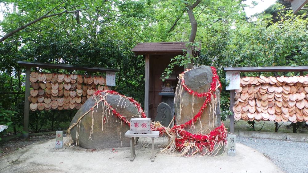 Kuzuharagaoka, le sanctuaire de l'amour