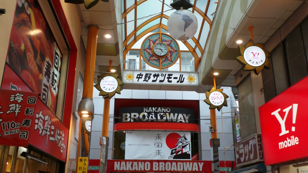 Nakano Broadway, un centre commercial insolite