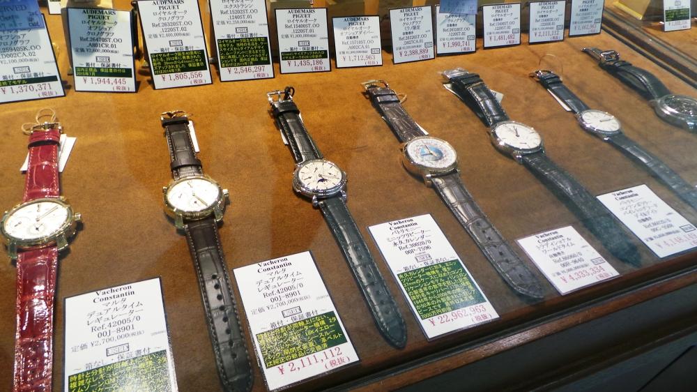 Montres de luxe à Nakano Broadway, un centre commercial insolite