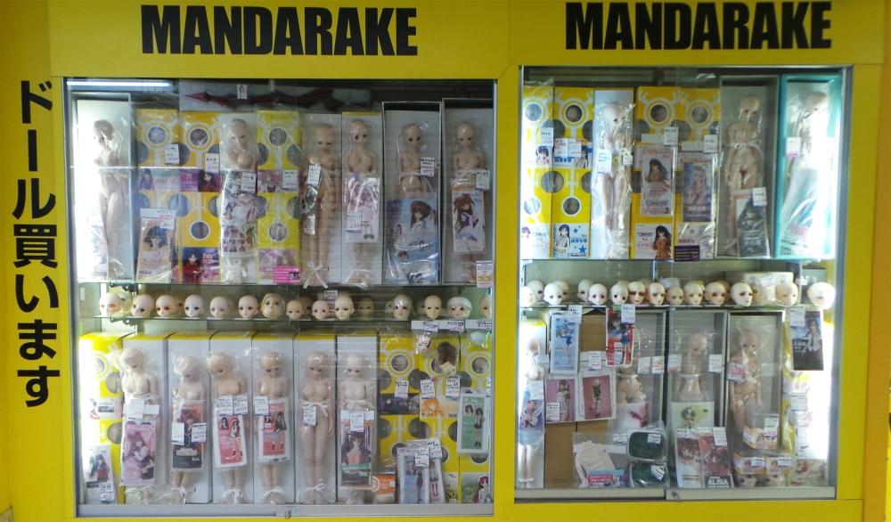 Poupées de collection à Nakano Broadway, un centre commercial insolite
