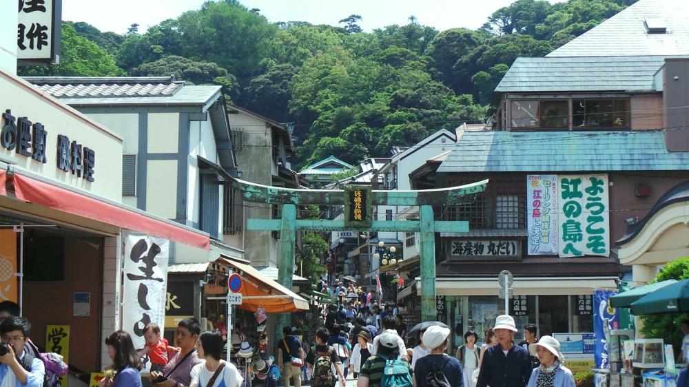 Arrivée sur l'île d'Enoshima