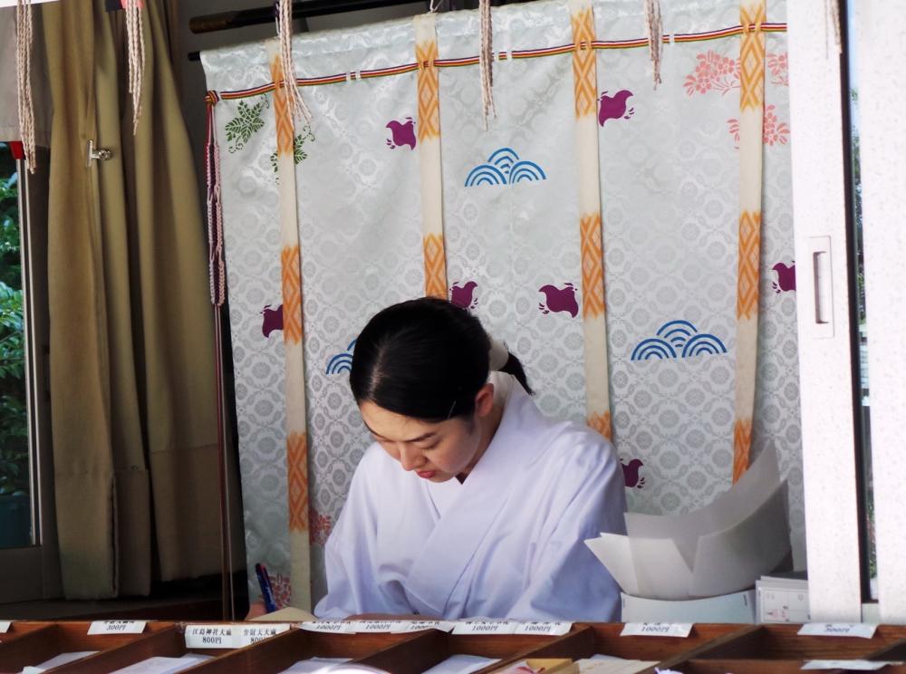 Bureau des voeux du temple d'Enoshima