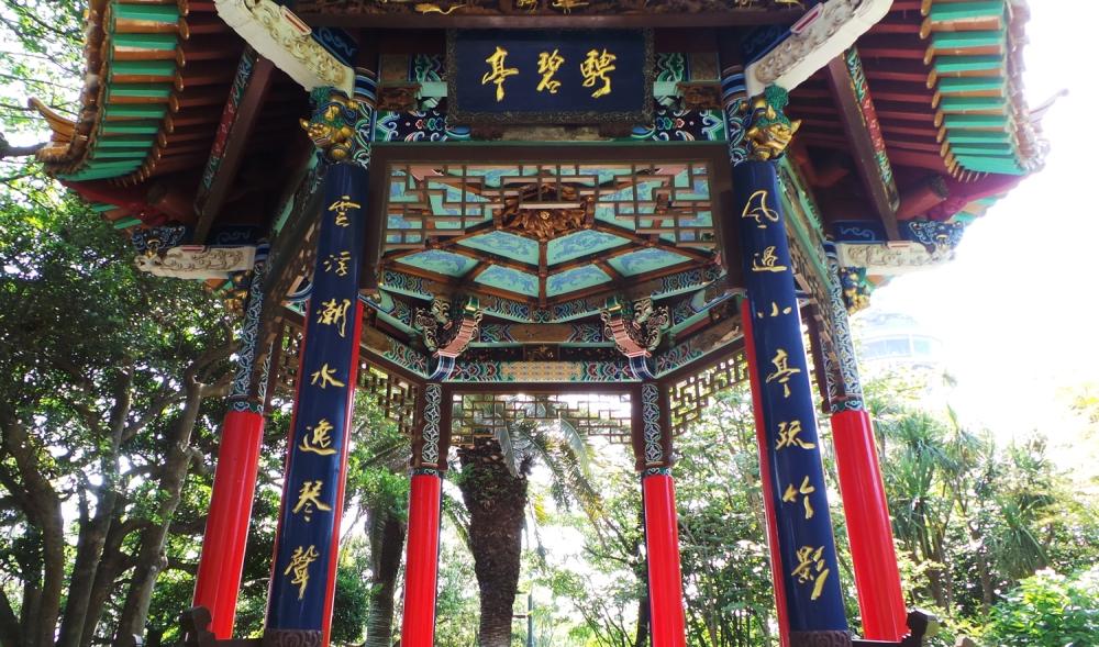Pavillon dans le jardin Samuel Cocking à Enoshima