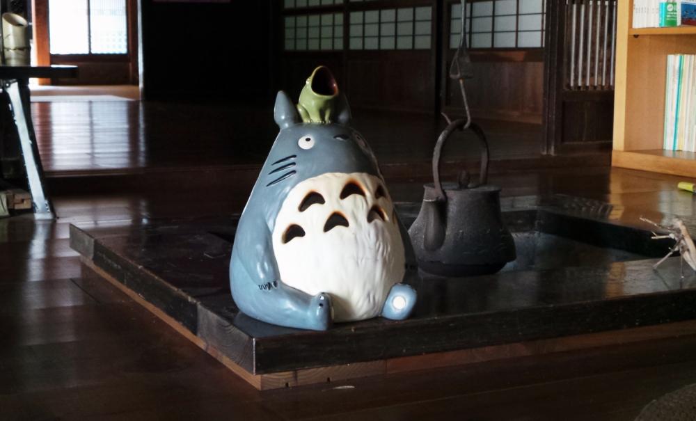 Maison des Kurosuke ou maison de Totoro ou fondation Totoro no Furusato