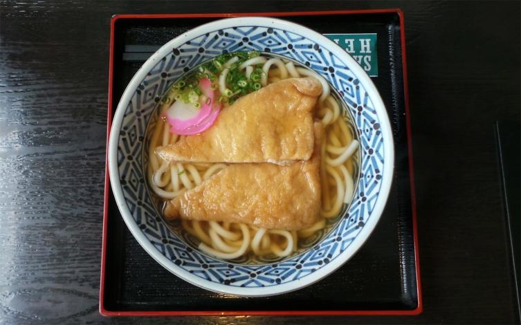 kitsuné udon végétarien au restaurant du temple Nanzoin à Fukuoka