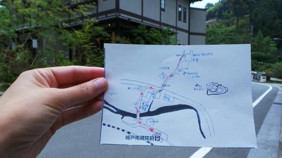 Plan donné à la gare Kidonanzoinmae à Fukuoka pour visiter le temple Nanzoin