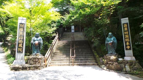 Entrée du temple Nanzoin à Fukuoka.