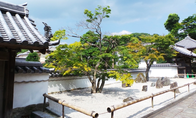 Entrée du temple Komyozenji à Dazaifu, Fukuoka