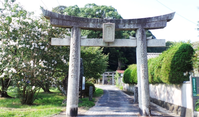 Joli torii en pierre blanche le long de la route à Dazaifu, Fukuoka
