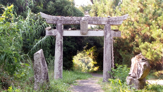 Sanctuaire aux grottes de Nanatsugama