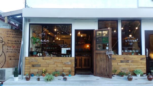 Tsuboya, le quartier des potiers de Naha, Okinawa
