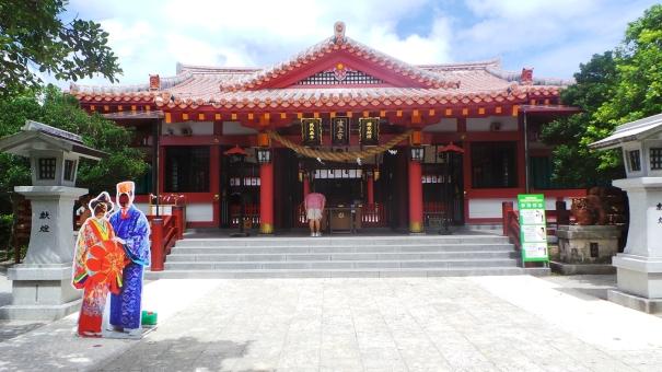 Le sanctuaire Naminoue à Naha, Okinawa