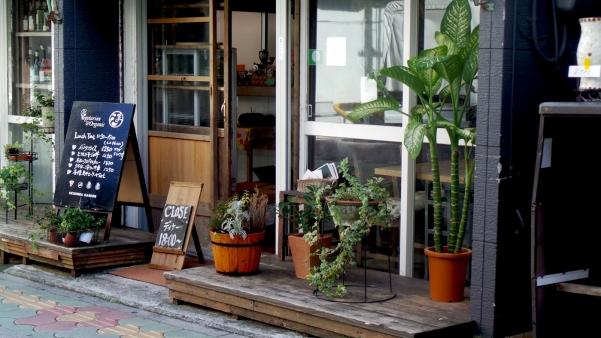 Restaurant végétarien et gastronomique Ukishima Garden à Naha