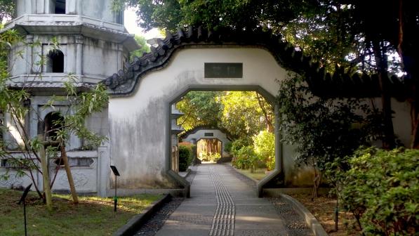 Le jardin Fukushu-en à Naha, Okinawa