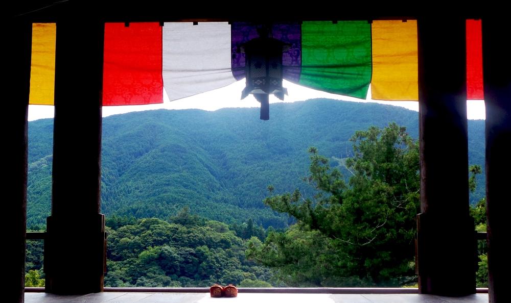 Vue sur les montagnes d'Hasedera, temple près d'Asuka, Kansai, Japon.
