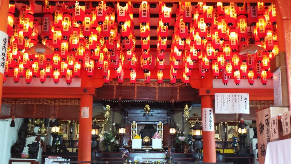 Lampions du sanctuaire Kumano Nachi Taisha, Kansai, Japon.