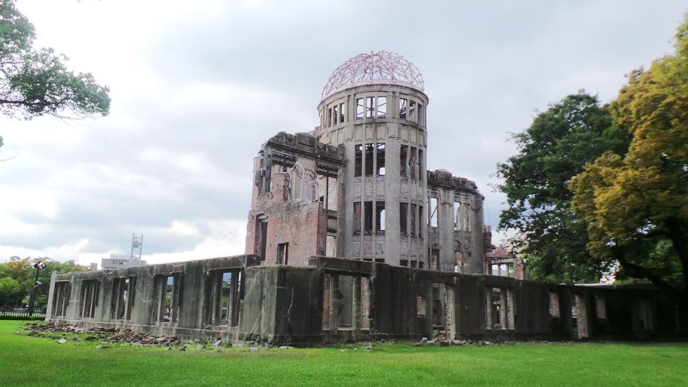 Le Dôme de la Bombe Atomique à Hiroshima, Japon.