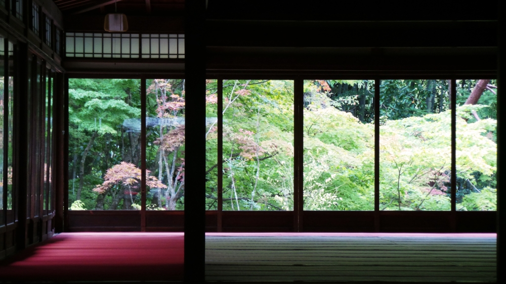 Jardin Riko-gyen vu du pavillon au thé, Kyoto, Japon.