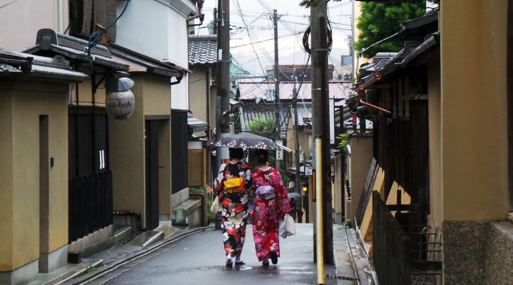 Rue du quartier historique de kodai-ji, Kyoto Japon.