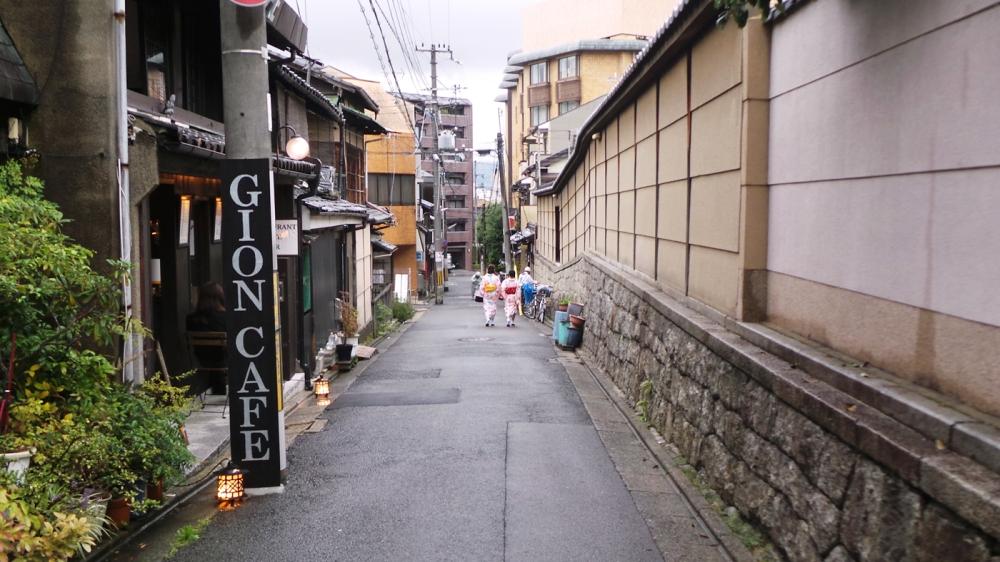 Rue du quartier historique de Gion, Kyoto Japon.