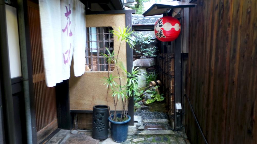 Dans une cour du quartier historique de Gion, Kyoto, Japon.