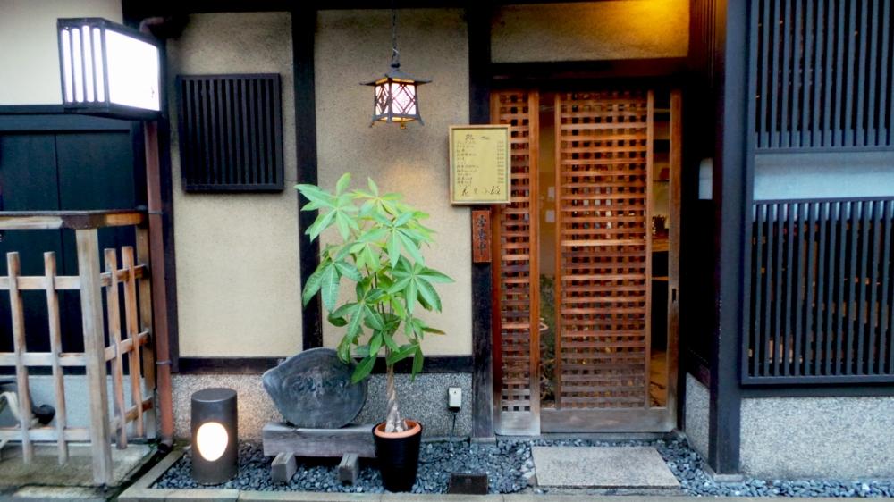 Façade traditionnelle dans le quartier historique de Gion, Kyoto, Japon.