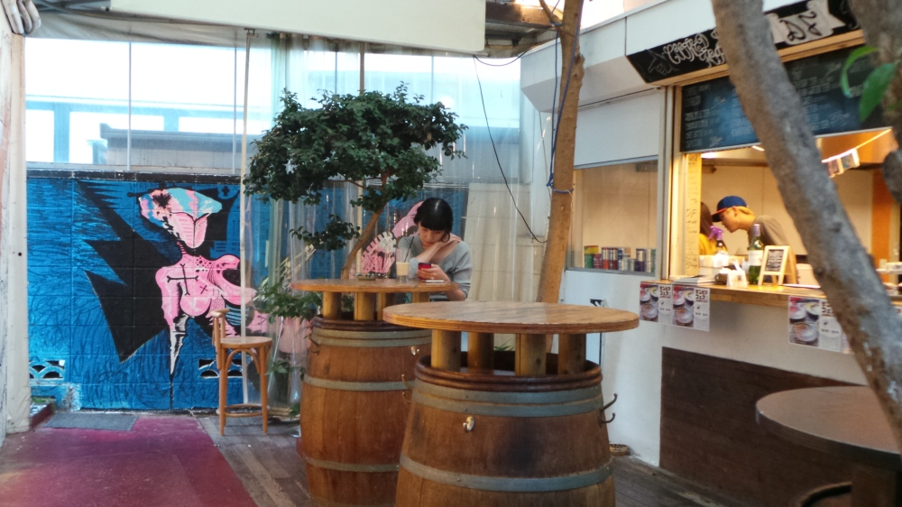 Design festa gallery, un café caché à Harajuku, Tokyo, Japon.