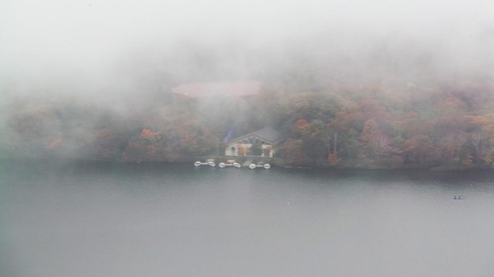 Lac Onuma, mont Akagi, près de Tokyo, préfecture de Gunma, Japon.