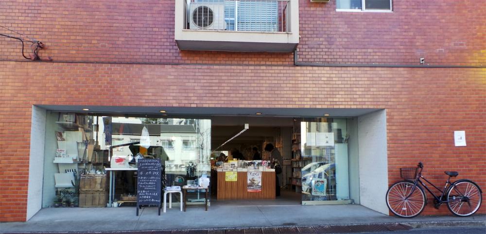 Librairie cool du quartier de Yoyogi à Tokyo, Japon.