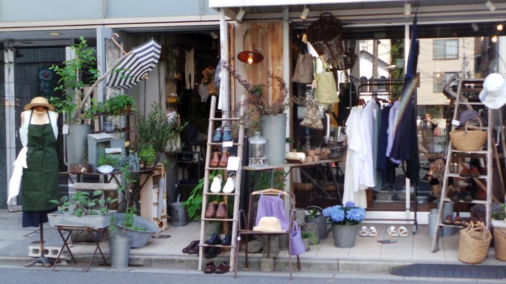 Jolies boutiques du quartier de Yoyogi à Tokyo, Japon.