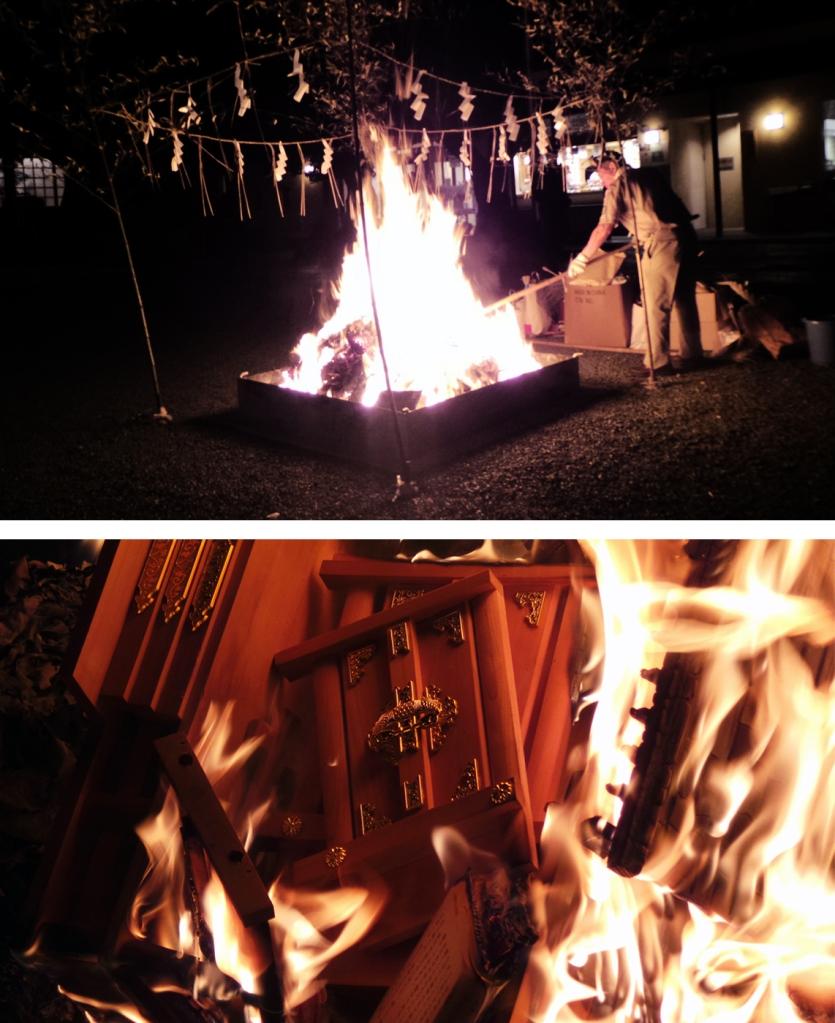 Cérémonie dans un sanctuaire shinto le soir du nouvel an