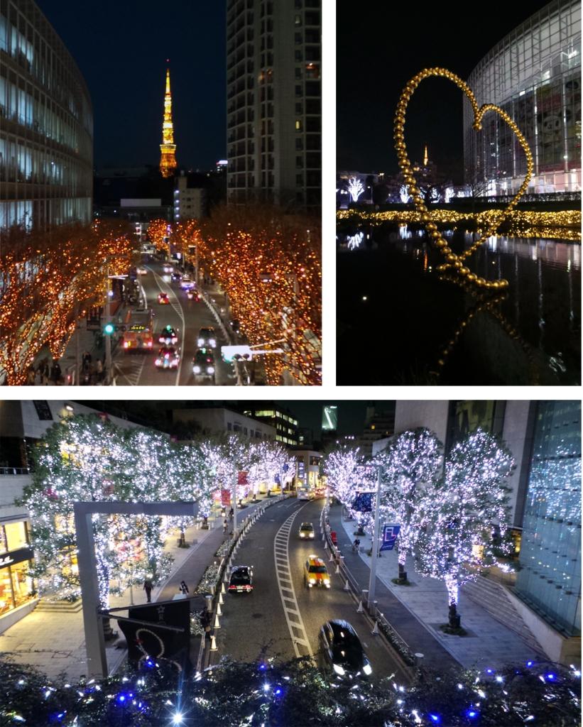 Les illuminations de Noël 2016 à Tokyo
