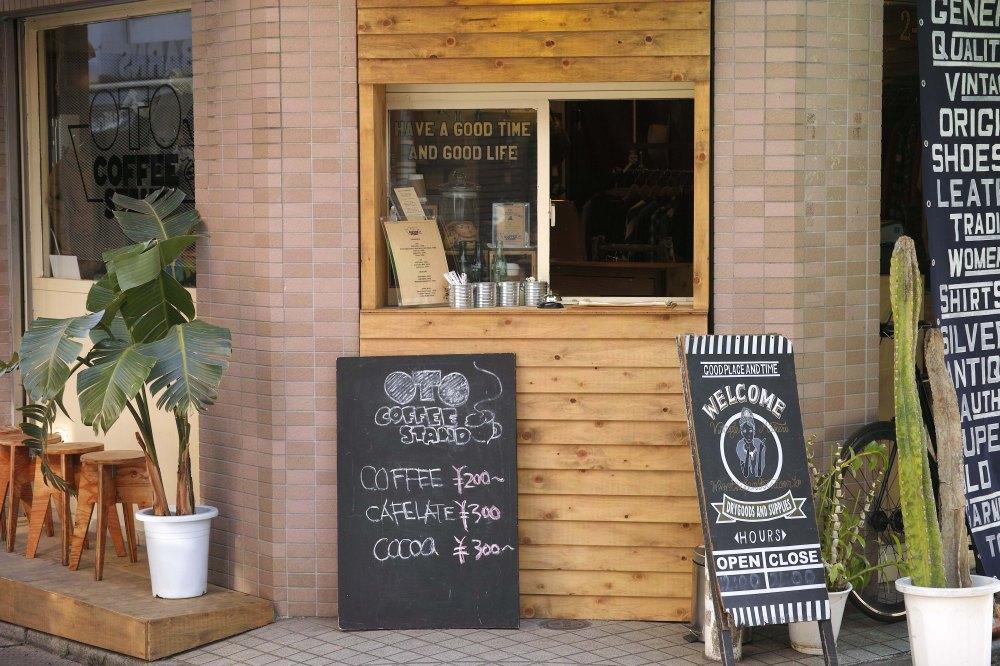 Bon café à emporter dans le quartier de Shimokitazawa à Tokyo