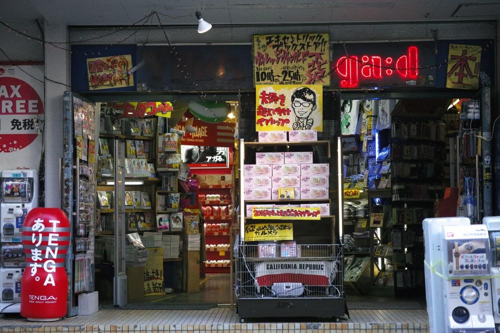 Magasin de souvenirs originaux à shimokitazawa, Tokyo