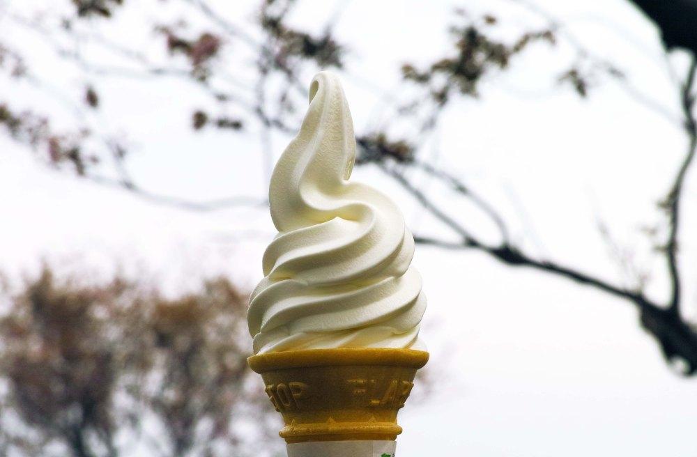 Crème glacée au lait d'Hokkaido