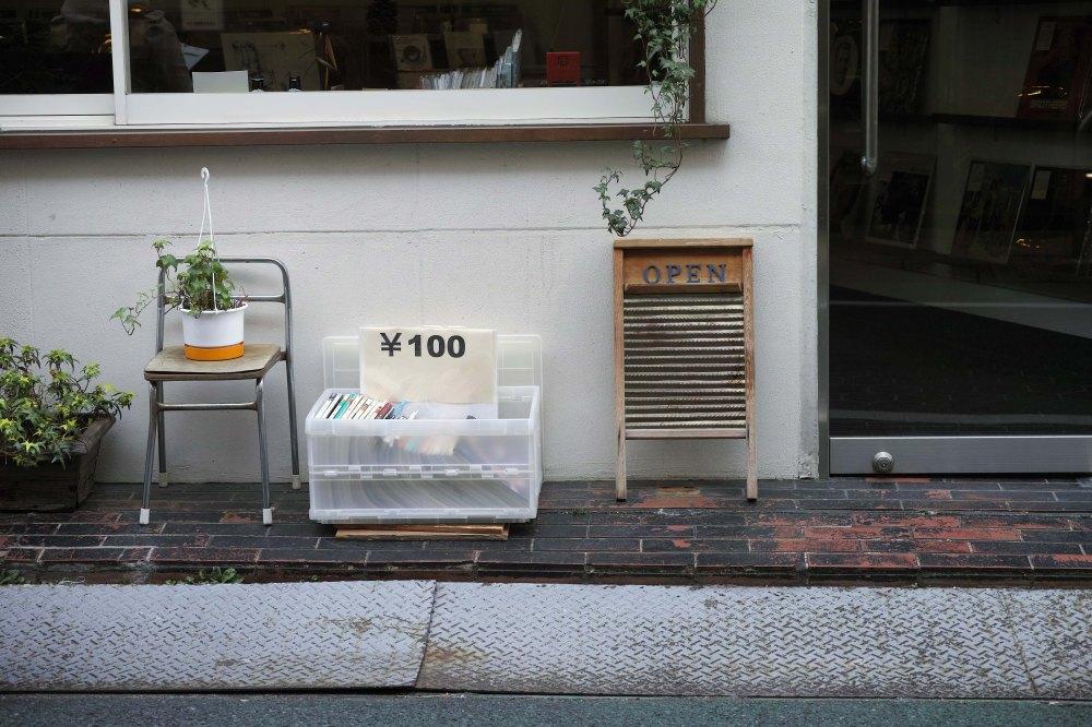 Disquaire indépendant dans le quartier de Shimokitazawa à Tokyo