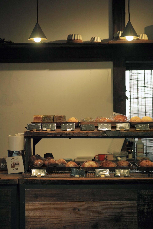 Très bonne boulangerie dans le quartier de Yanaka à Tokyo