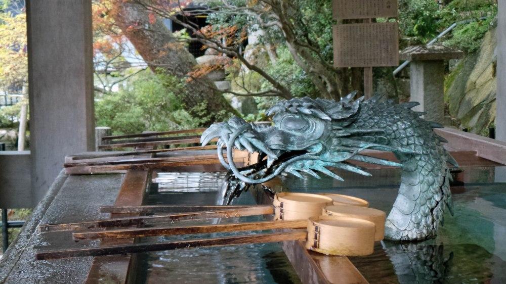 Sanctuaire Sakurayama Hachimangu à Takayama, Japon