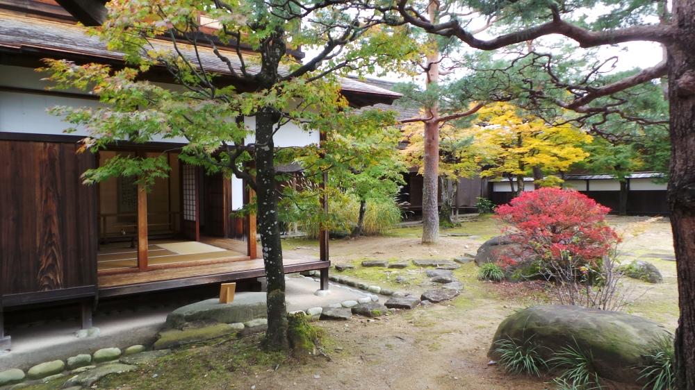 Jardins duTakayama Jinya, période Edo, Japon