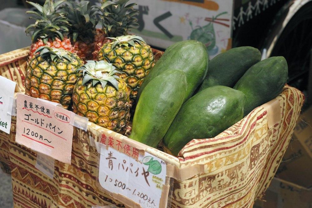 Faire le marché du matin à Takayama, Japon.