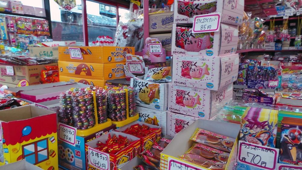 Bonbons japonais de Kawagoe, près de Tokyo, Japon.